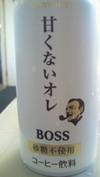 Boss_3